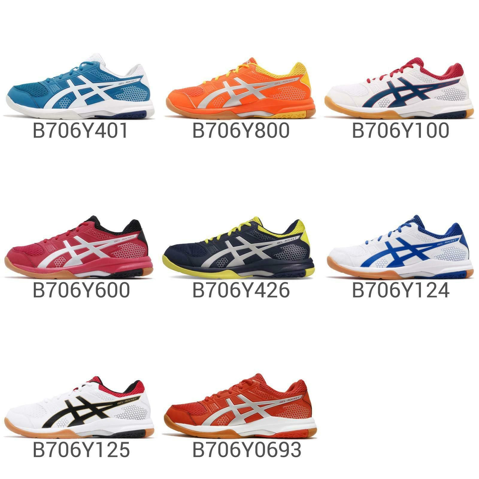 Asics Women S Sky Elite Ff Mt White Frosted Almond Asics Volleyball Shoes Asics Women Volleyball Shoes