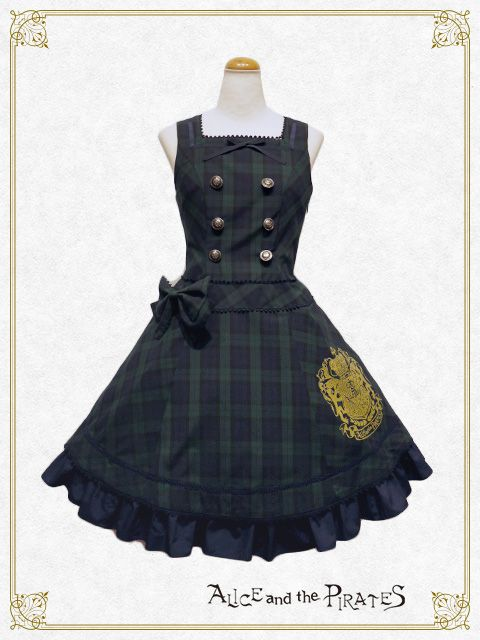 Alice and the Pirates Lucian Martin emblem jumper skirt