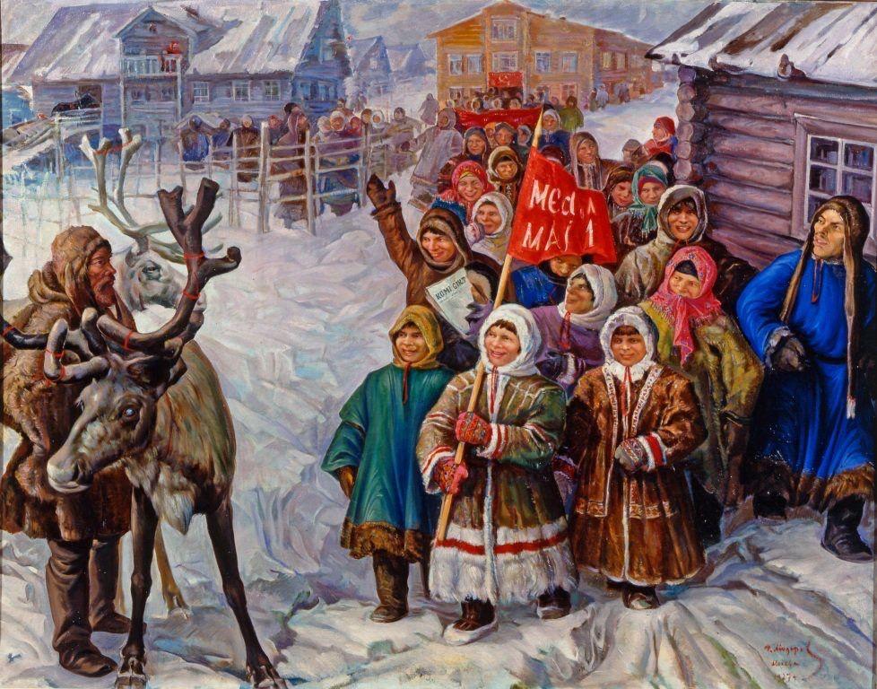 Для, праздник народов севера открытки