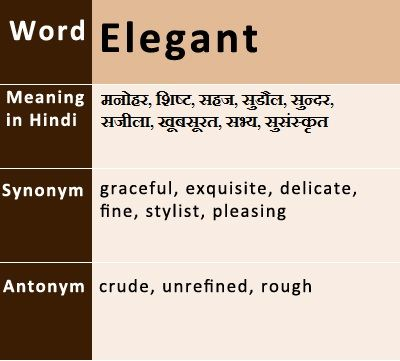 Elegant Meaning In Hindi