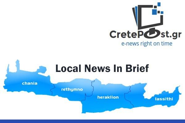 September 26, 2016: Local News In Breif