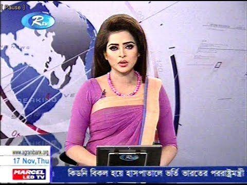 Morning RTV Bangla news today 9:45 am 17 November 2016