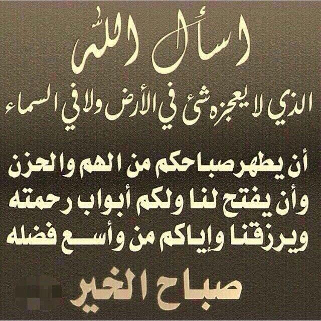 5667788999 Chalkboard Quote Art Arabic Calligraphy Calligraphy