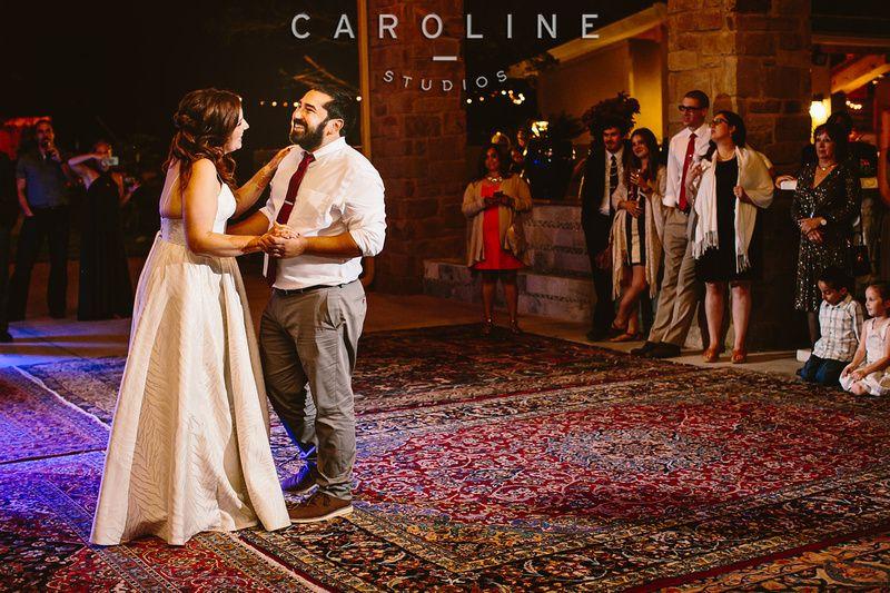 Dance Floor Wedding Styles