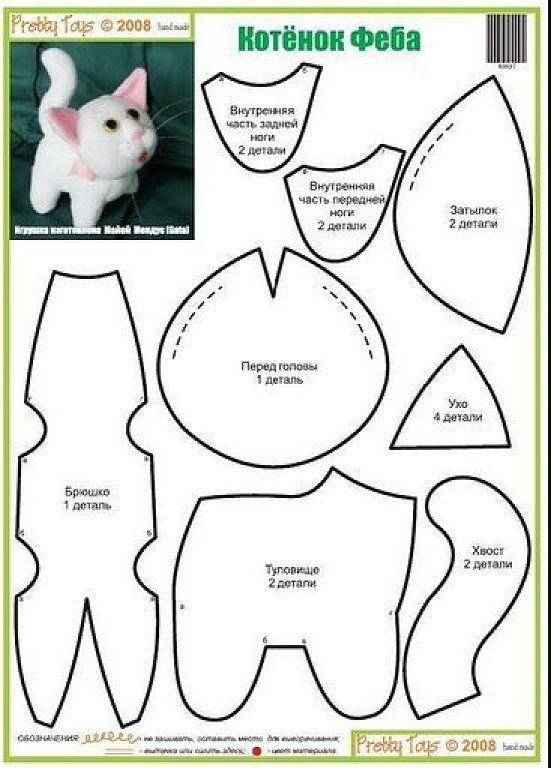 Mis puntadas preferidas: Moldes para peluches de gatitos | Fieltro ...