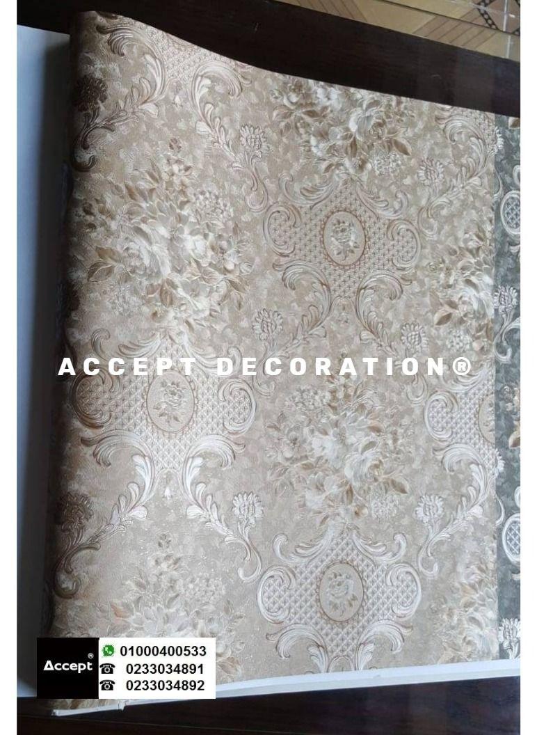 احدث اشكال ورق حائط غرف نوم ورق حائط ورق جدران للمجالس Home Decor Decor Furniture
