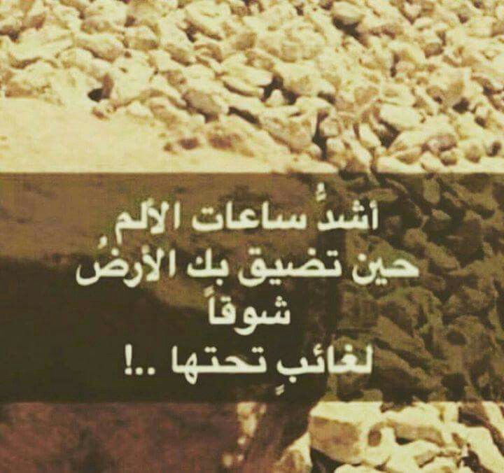 أختي حبيبتي رحمك الله Quotations Quotes Words