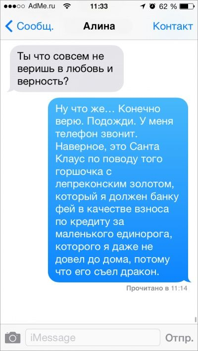 Flirt kontakt