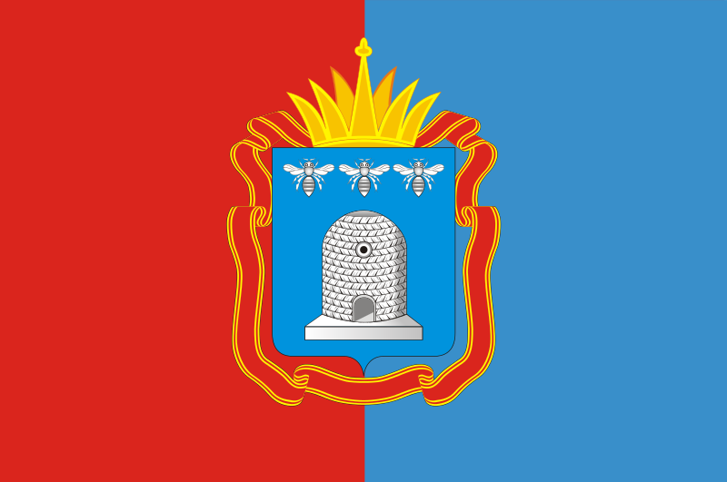 Flag Of Tambov Oblast Oh No Not The Beees Here Bees Are An Alternate Symbol For Depicting Workers A Creative Step In Symbolisms Russia Flag Flag Coat Of Arms