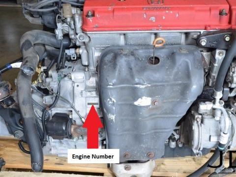 Honda Integra Type R Dc2 Db8 Engine Number Location Integra Type R Honda Jdm