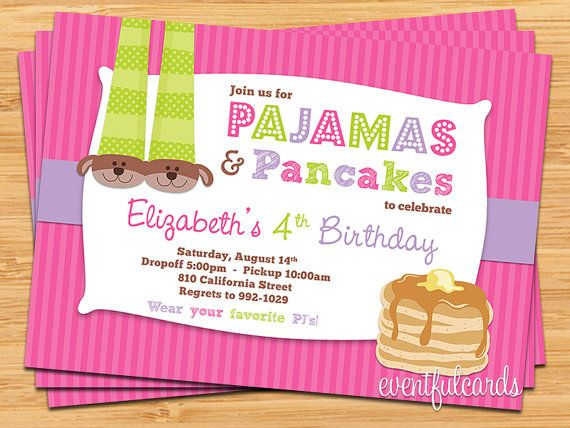 Pajamas and pancakes sleepover birthday party invitation kids pajamas and pancakes sleepover birthday party invitation filmwisefo Gallery