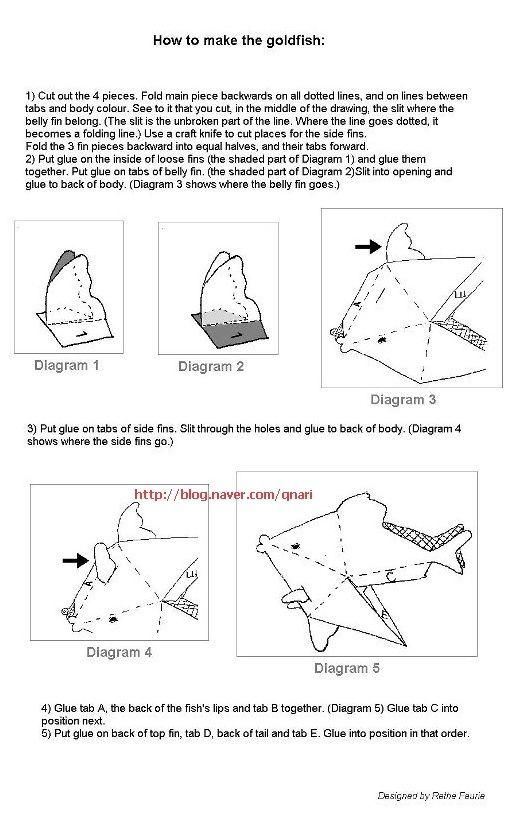 종이접기 : 네이버 블로그