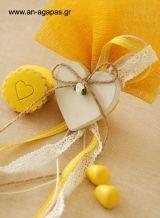 Μπομπονιέρα βάπτισης ξύλινη καρδιά κίτρινο