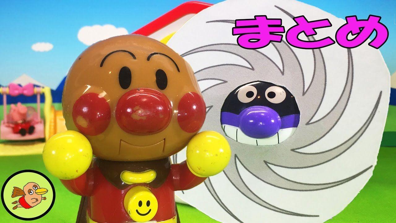 アンパンマン 動画 連続 再生