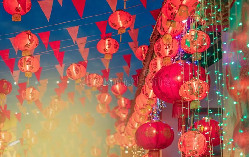 Chinese new year lanterns in chinatown.Text mean happiness