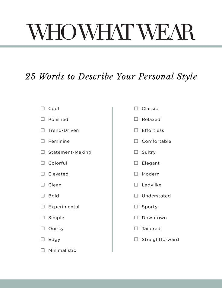 words for style - Gecce.tackletarts.co