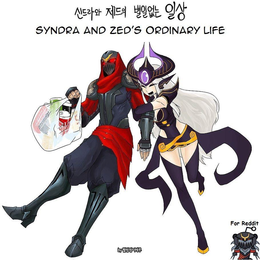 Zed And Syndra Ordinary Life