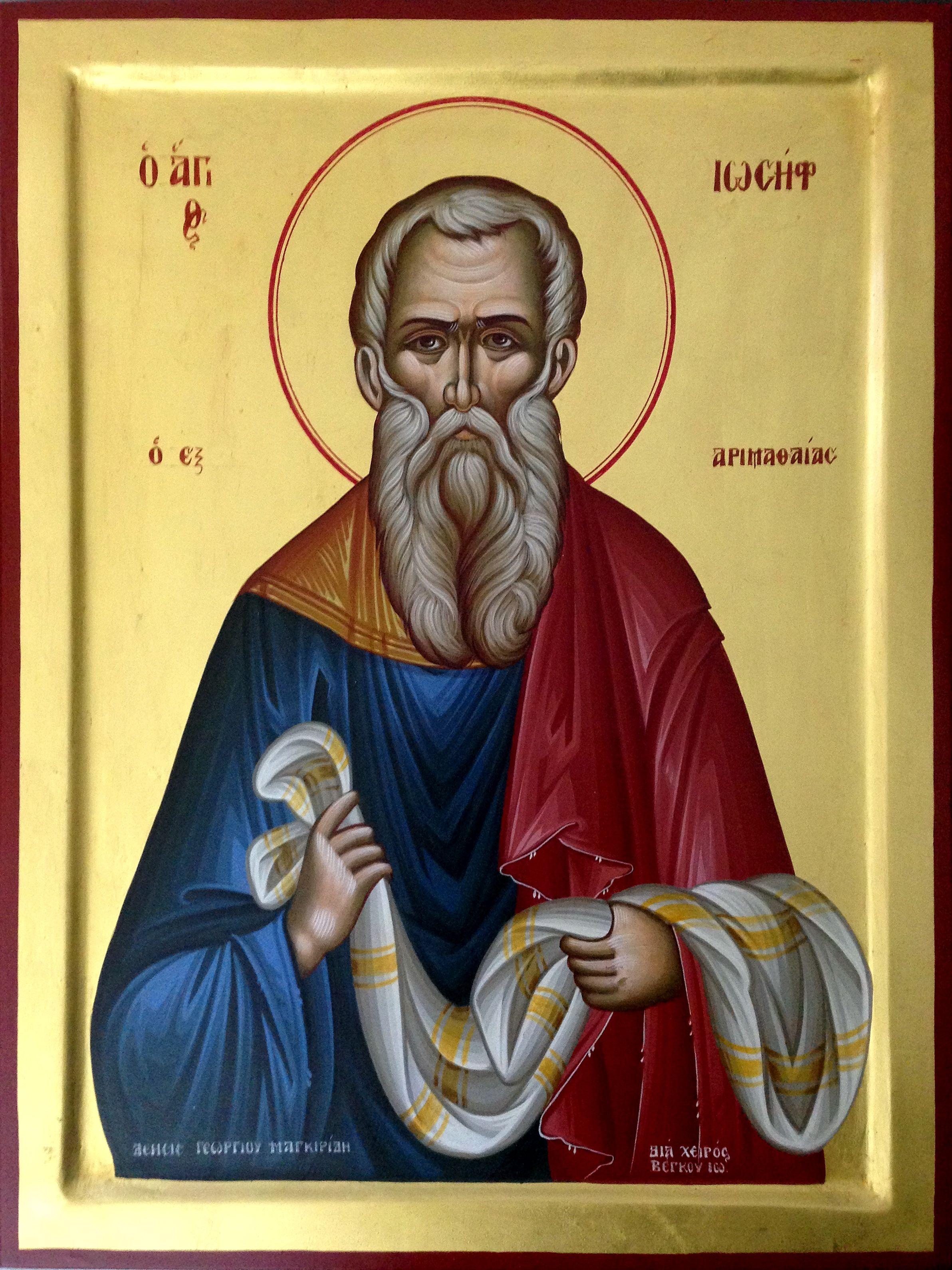 Άγιος Ιωσήφ ο από Αριμαθαίας | Χριστιανισμός, Εικόνες, Σχέδιο