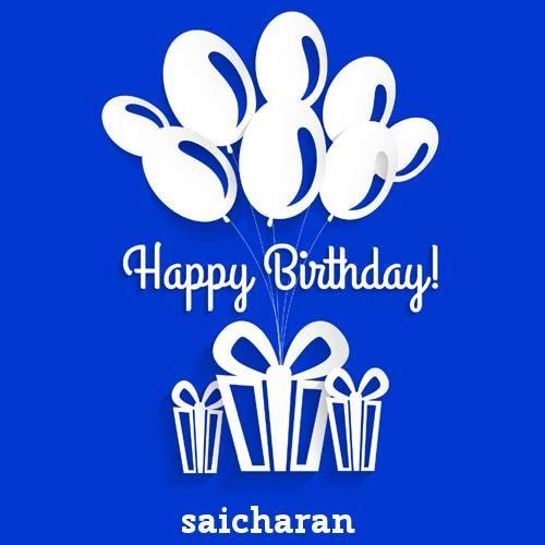 Write Name on Happy Birthday 3D Gift Balloons Greeting | sai