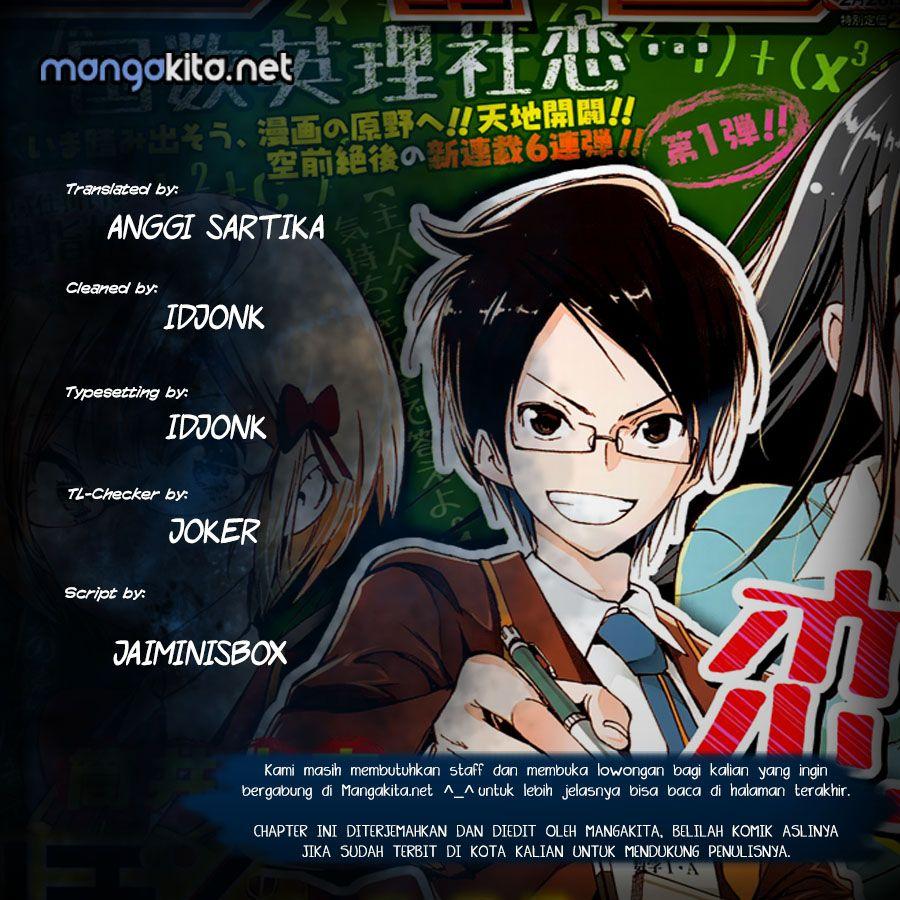 BACA UPDATE (Bokutachi wa Benkyou ga Dekinai Bahasa