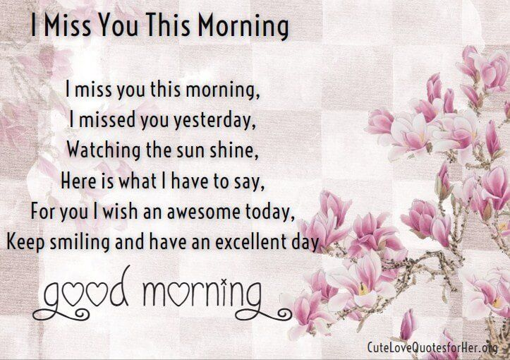 good morning love poems pictures