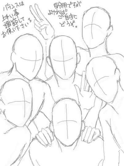 Group Photo Sketch Desenhos Em Caderno De Esboco Desenho De Poses Poses Em Grupo