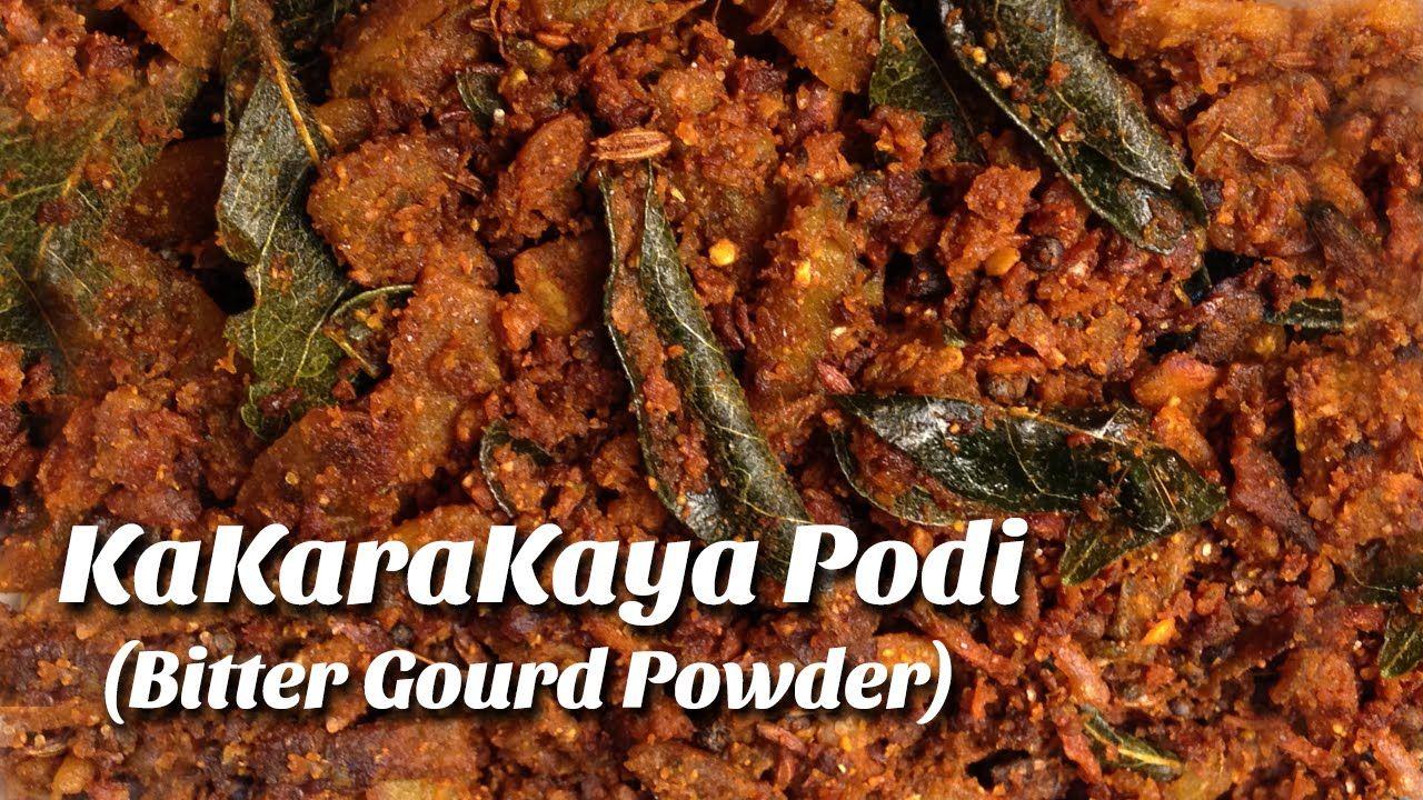 Kakarakaya podi recipe bitter gourd powder in telugu hyderabadi kakarakaya podi recipe bitter gourd powder in telugu hyderabadi ruch forumfinder Gallery