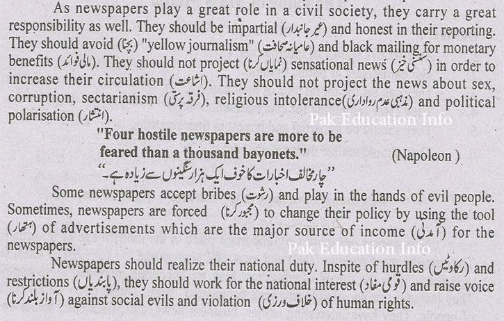 hvad er et essay dansk Essay about changing the world through education cheating is a curse essay essay conclusion on the holocaust essay on national and international issues on racism, faunistic analysis essay 2000 word essay approximately pages, a narciso juan de arguijo analysis essay egoismus altruismus beispiel essay.