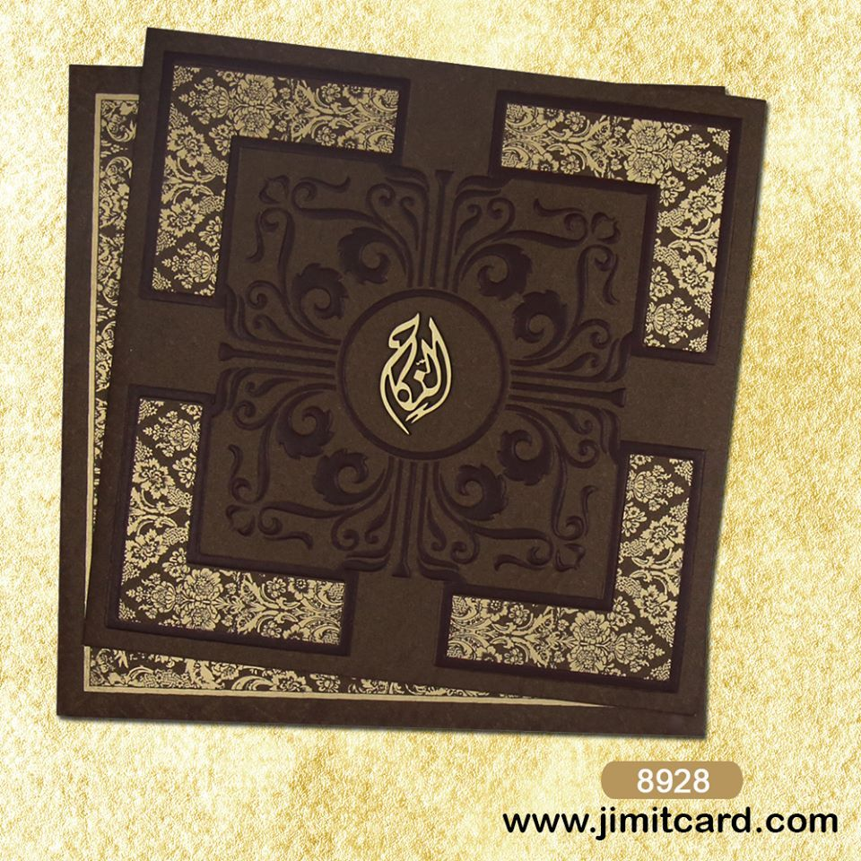 A Muslim Weddingcard In Dark Brown Colour With Floral Designs Is