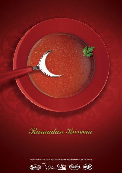 Ramadan Kareem (DDB, Egypt)