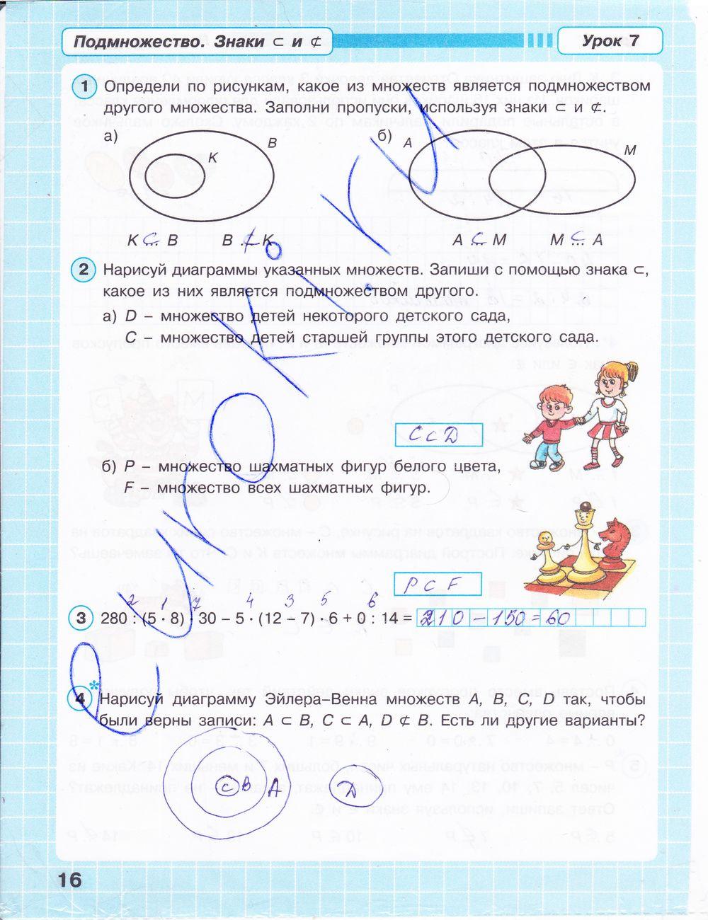 Решебник по английскому языку 11 класс юхнель наумова демченко