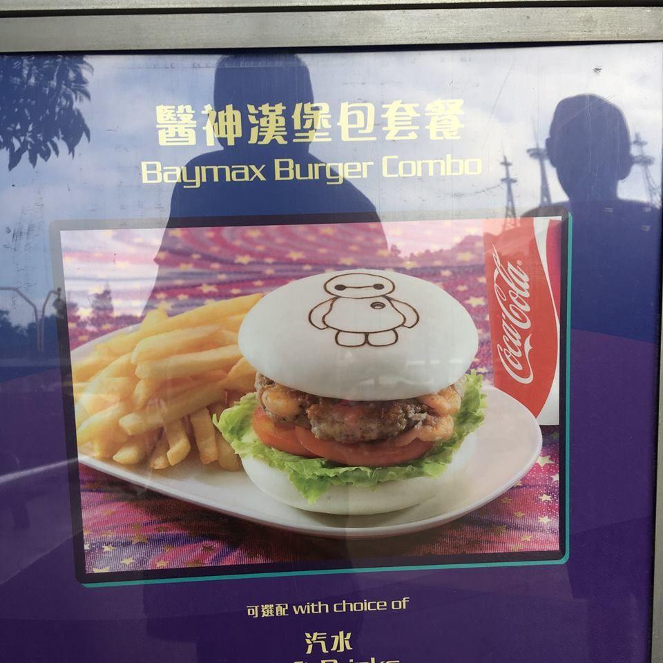 Mlpiceking International Recipes Food Burger