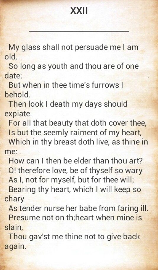 youth and age poem by shakespeare
