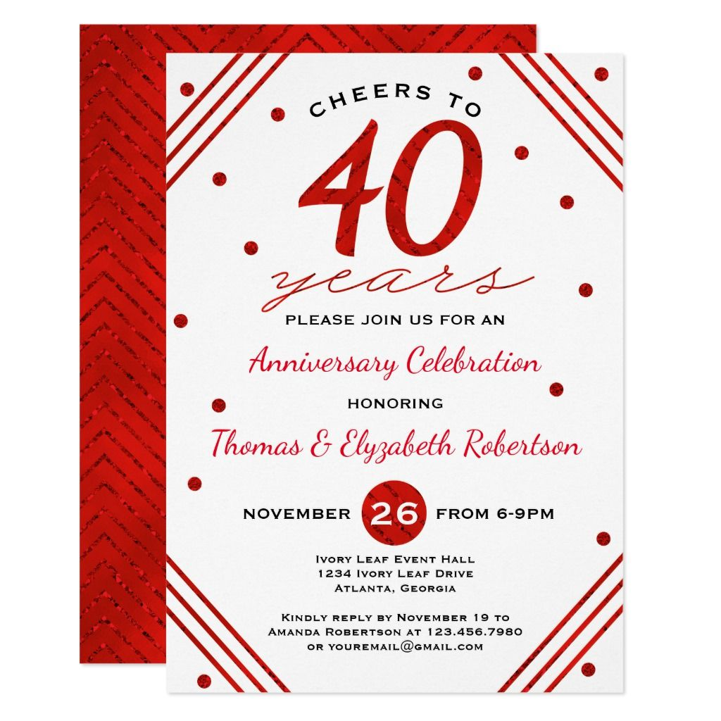 40th anniversary party invitation ruby invitation