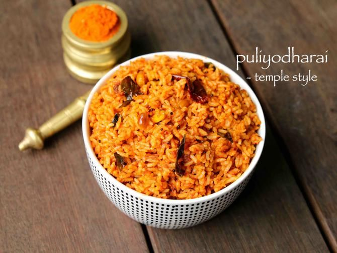Puliyodharai recipe temple style puliyodharai rice or tamarind rice puliyodharai recipe temple style puliyodharai rice or tamarind rice with step by step photo forumfinder Image collections