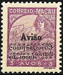 Stamps - Portugal Colonial