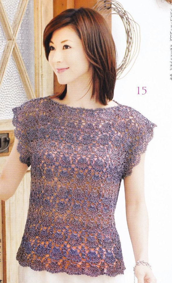 Summer Crochet Lace Vest Pattern Japanese Crochet by DotsStripes ...