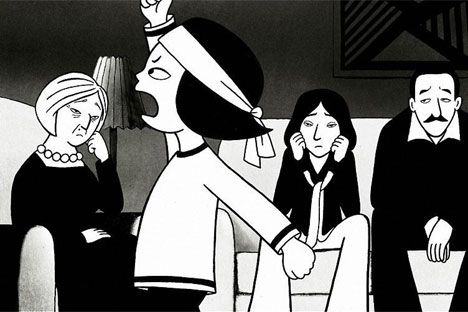 Persepolis Marjane Satrapi Animated Movies Top Animated Movies Animation