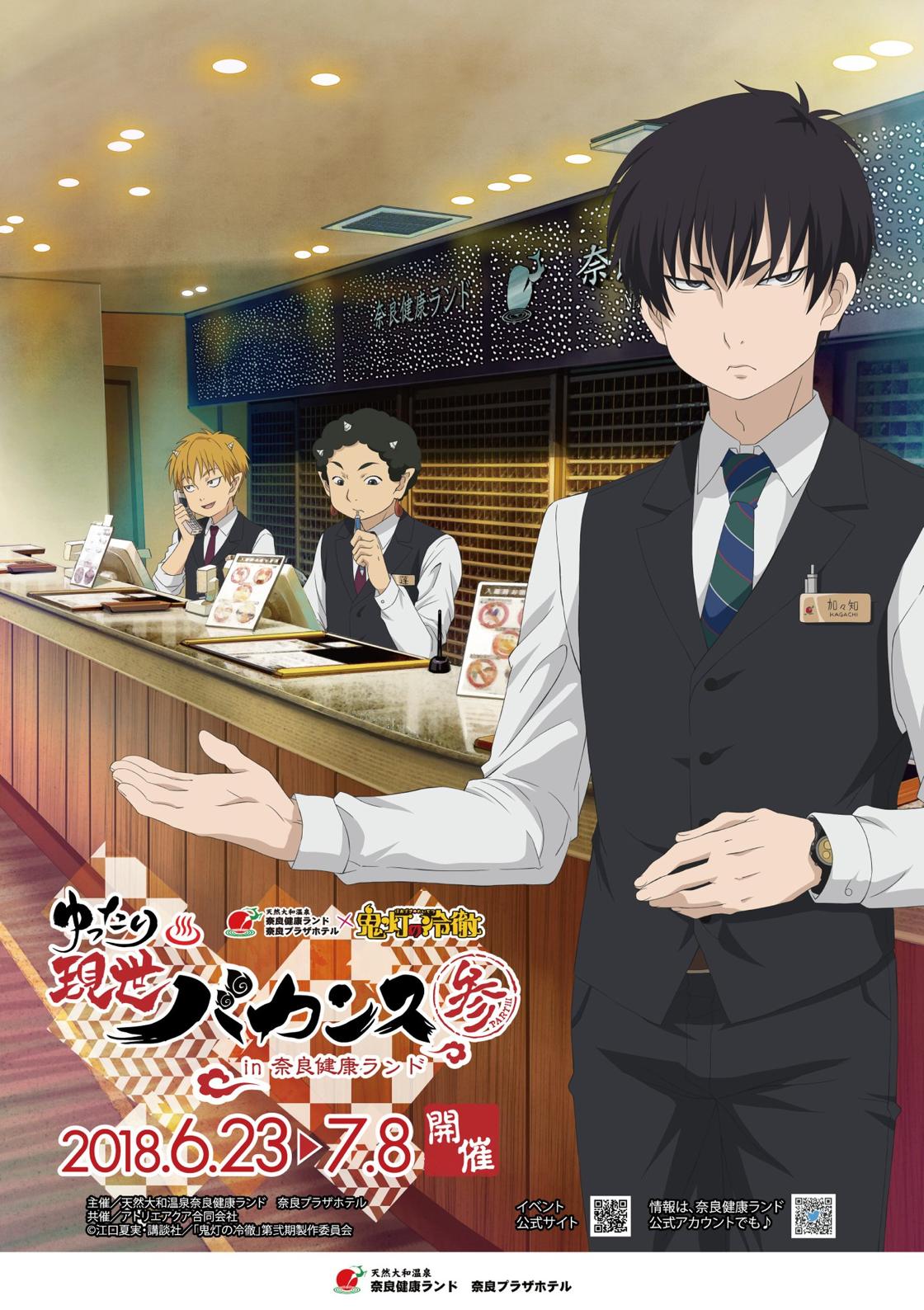 Pin By 雪恵 新田 On Hoozuki Hakutaku Anime Memes Funny Manga Anime Anime