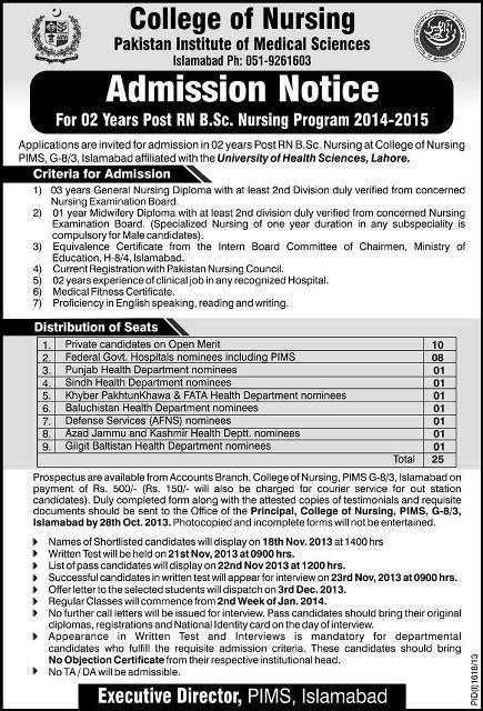 Admissions In College Of Nursing Pims Islamabad College Nursing Admissions Medical Science
