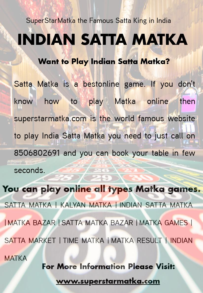 Om Bazar Satta King Online – cafinancial