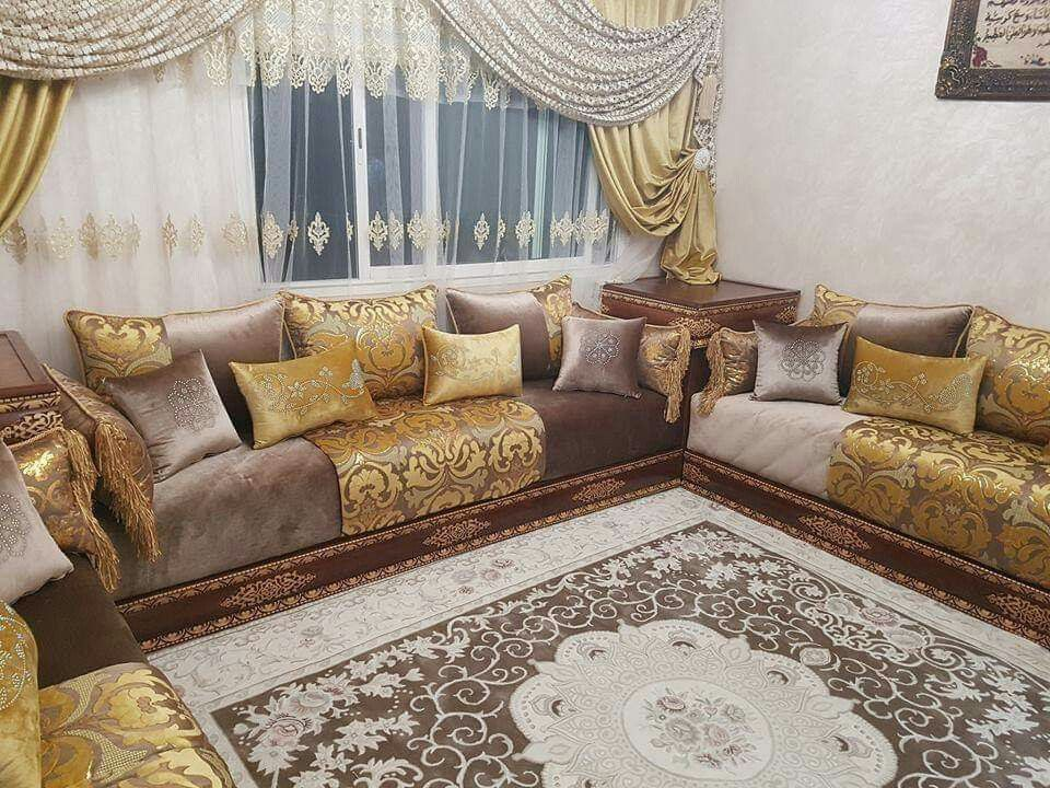 Salon Marocain Living Room Sofa Design Living Room Design Decor Moroccan Room