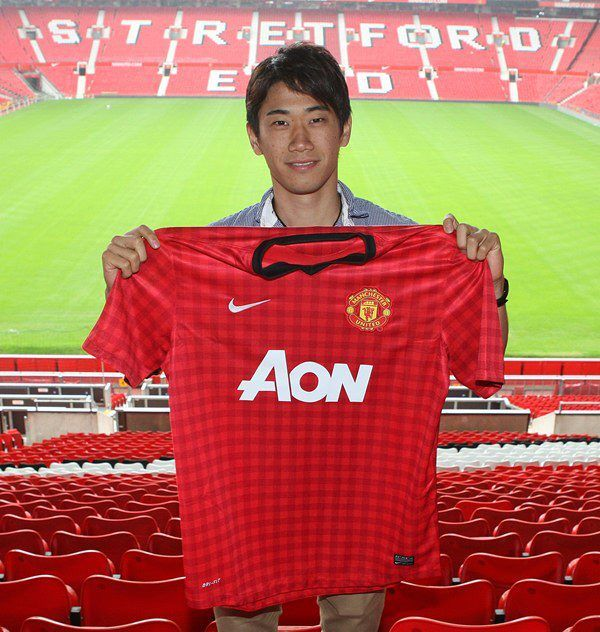 Manchester United Transfer News Deal With Shinji Kagawa Offically Complete Manchester United Transfer Manchester United Transfer News Manchester United Legends