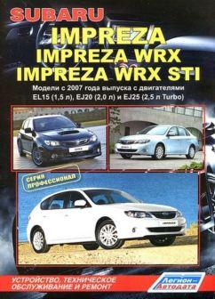 you can download auto repair manuals service manuals workshop rh pinterest com 1999 Club Car Repair Manual Auto Repair Manuals PDF