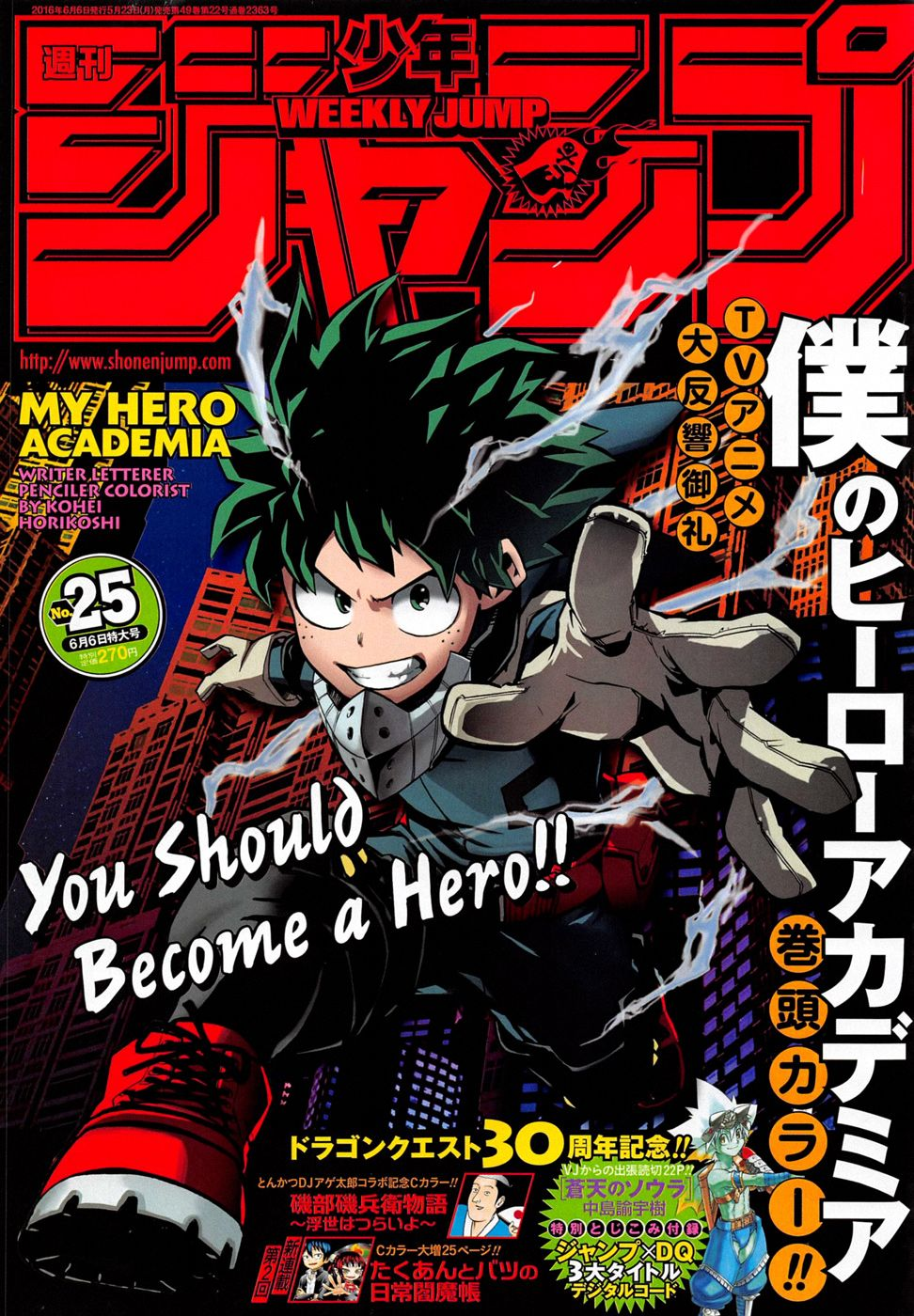 Boku No Hero Academia Chapter 091 With Images My Hero Boku No