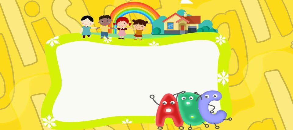خلفيات تعليمية للأطفال