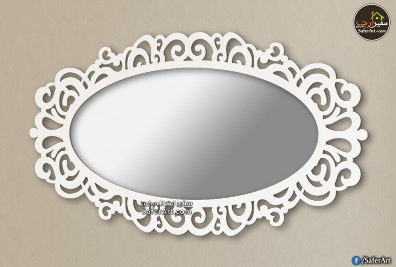 مرايه حائط بيضاوى مودرن سفير ارت للديكور Oval Wall Mirror Modern Oval Diy Outdoor Furniture