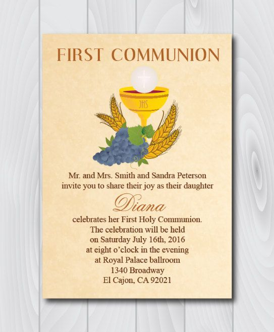 Communion Invitation Golden First Holy Communion Etsy First Communion Invitations Communion Invitations Party Invite Template