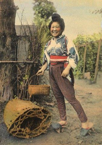 japanese farmers