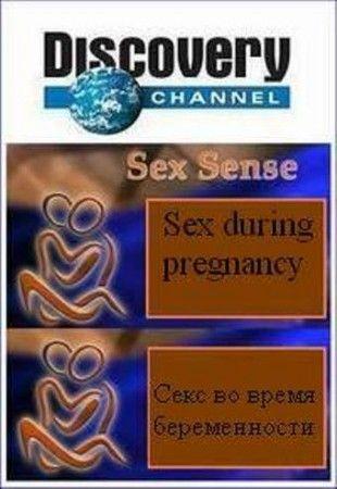 Документальный фильм ввс про секс